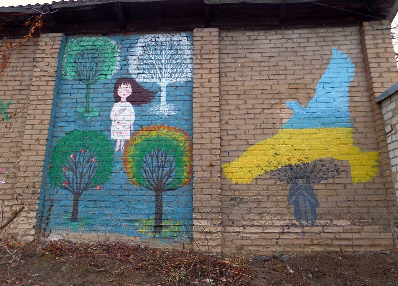 Фото для детей луганск