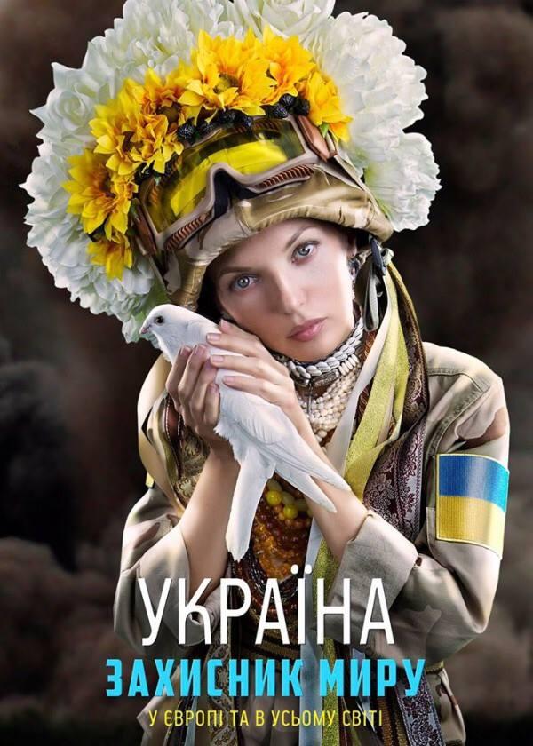 """""""Мы сможем сохранить мир в ваших домах"""", - десантники 25-й бригады поздравили украинок с 8 марта - Цензор.НЕТ 8943"""