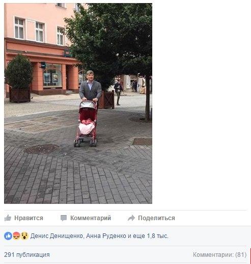Главы города Луганска могли видеть вЧехии