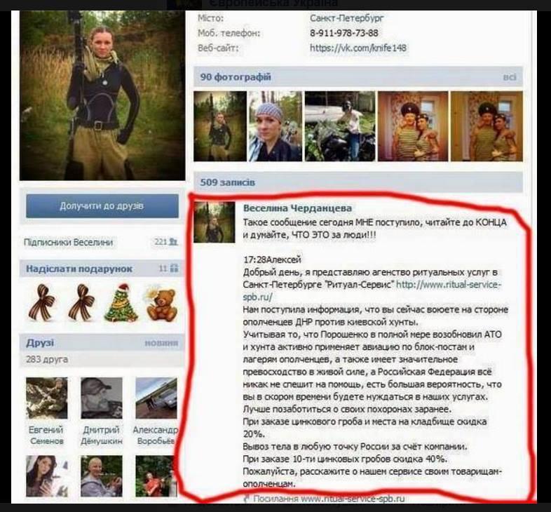 Позиции  ВСУ возле Павлополя и Широкино подвергались обстрелам из минометов калибра 82 мм, - пресс-центр штаба АТО - Цензор.НЕТ 8088