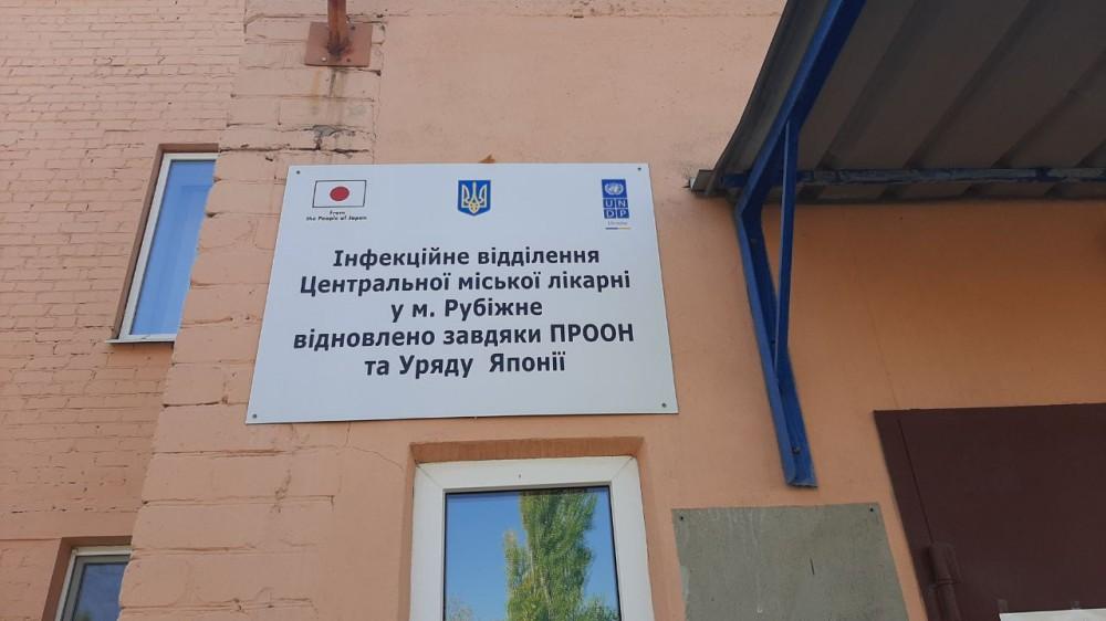 Врачи рассказали, почему заболеваемость COVID-19 на Луганщине растет, а на тестирование жалуются