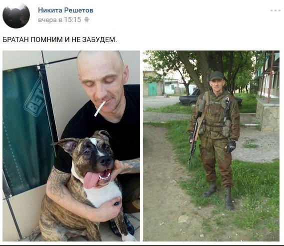 Захарченко отказался отсоздания Малороссии