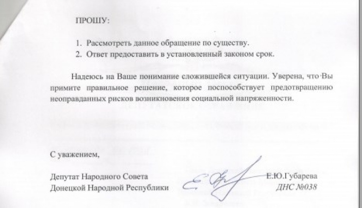 Захарченко выделил судьбу Ташкента отпродажи краденого имущества