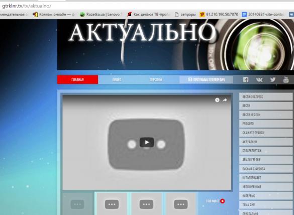 Хакеры-патриоты устранили канал боевиков «ЛНР» вYoutube