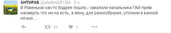 В честь пограничника Олега Паршутина, погибшего в зоне АТО, назвали улицу в Кропивницком - Цензор.НЕТ 9126