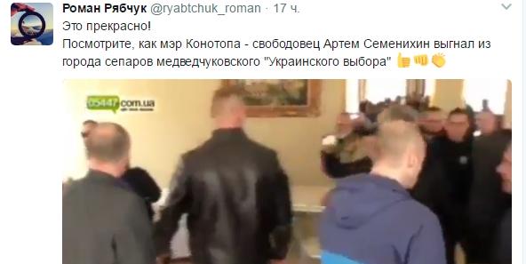 Мэр Конотопа задесять минут выгнал сепаратистов изгорода