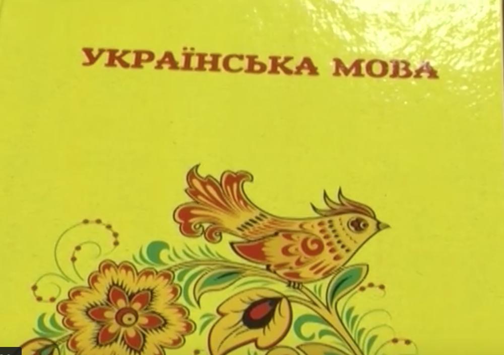 Вшколах ДНР значительно уменьшились часы на исследование украинского языка